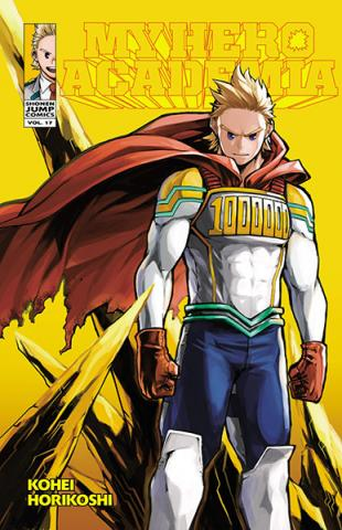 My Hero Academia Vol 17