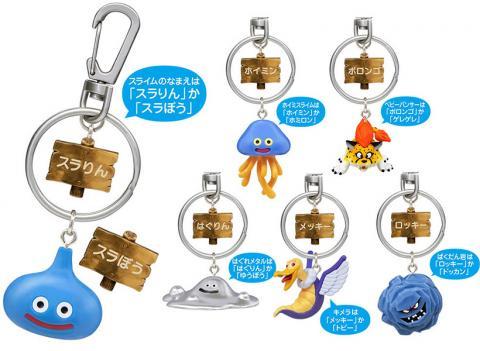 Friends Monster Key Chain