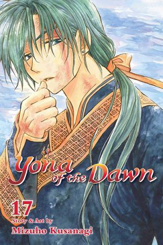 Yona of the Dawn Vol 17