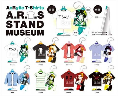 """A.R.T.S (AcRylic T-Shirt) Stand Museum """"My Hero Academia"""" Portrait"""