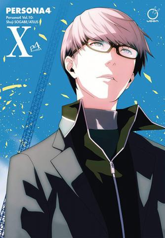 Persona 4 Vol 10