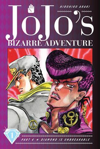 Jojo's Bizarre Adventure Diamond is Unbreakable Vol 1