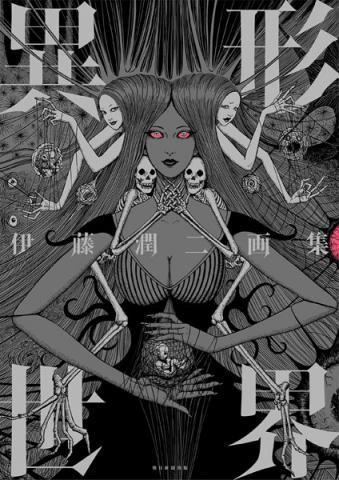 Igyo sekai - illustrationer