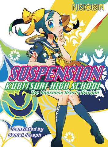 Suspension, Hanging High School