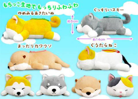 Mochi-fuwa Nemukko Sleeping Animals