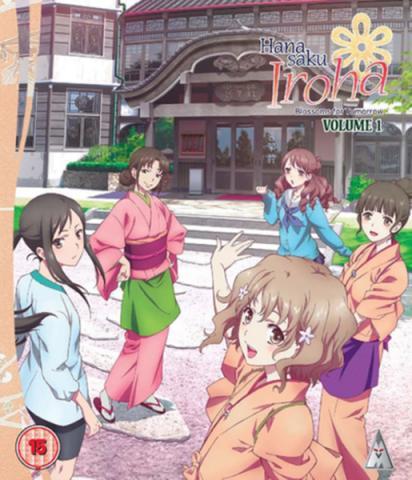 Hanasaku Iroha: Blossoms for Tomorrow, Volume 1