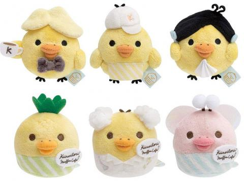 Rilakkuma Plush Mini Collection: Kiiroitori Muffin Cafe