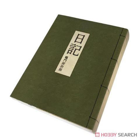 Book Type Patapata Memo