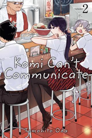 Komi Can't Communicate Vol 2