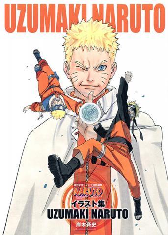 Naruto Illustration Collection Uzumaki Naruto (Japanska)