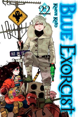 Blue Exorcist Vol 22
