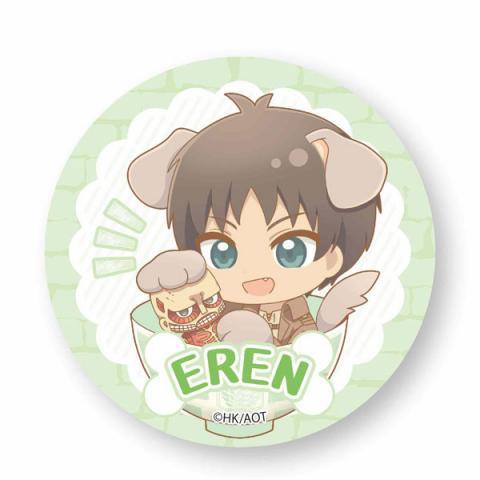 Eren Yeager Wanko Meshi Can Badge