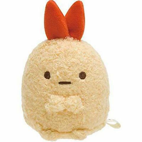 Sumikkogurashi Ebi Fry Plush: Small