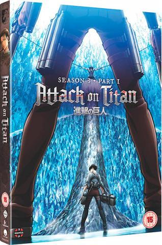 Attack On Titan: Season 3, Part 1