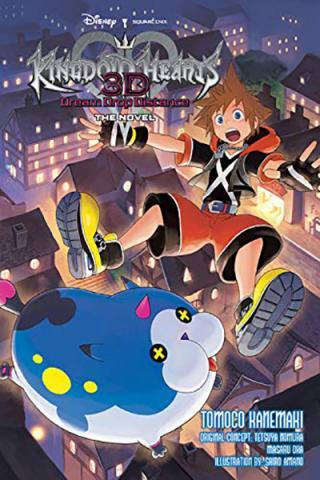Kingdom Hearts 3D Dream Drop Distance Light Novel