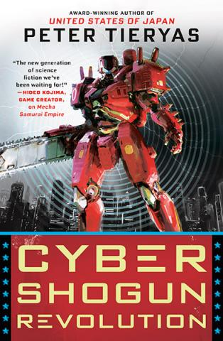 Cyber Shogun Revolution