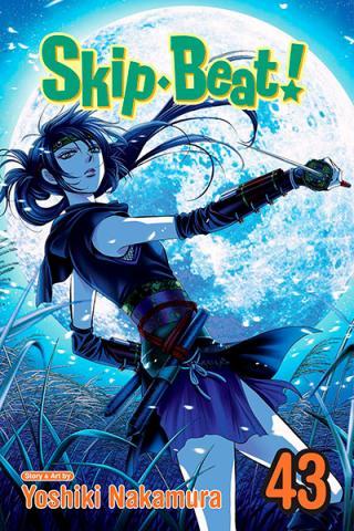 Skip Beat Vol 43
