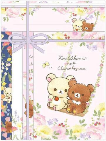 Rilakkuma Letter Set: Korilakkuma meets Chairoikoguma Swing
