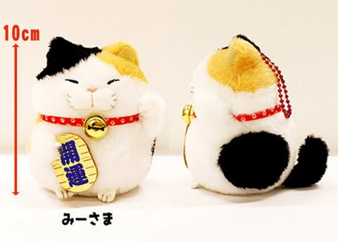Higemanjyu Mi-sama Plush: Lucky Cat Hanging