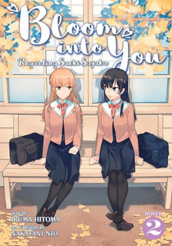 Bloom into You Light Novel Vol 2