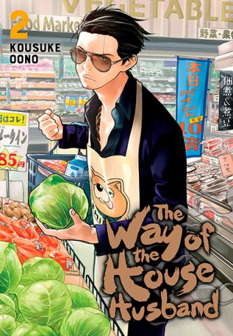The Way of the Househusband Vol 2