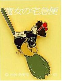 Kiki's Delivery Service Pin Badge Witch broom