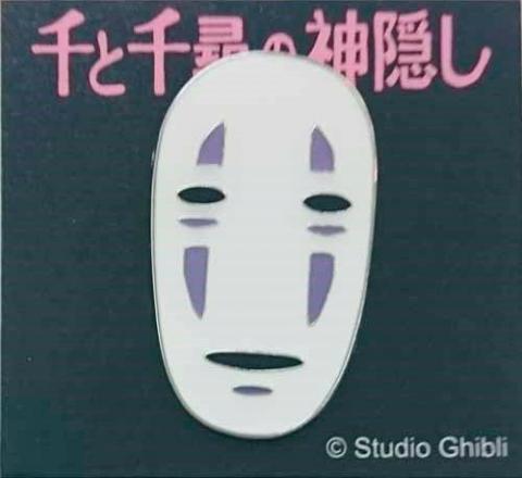 Spirited Away Pin Badge Faceless (face)
