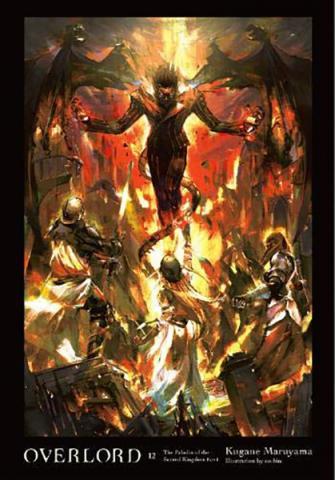 Overlord Light Novel Vol 12