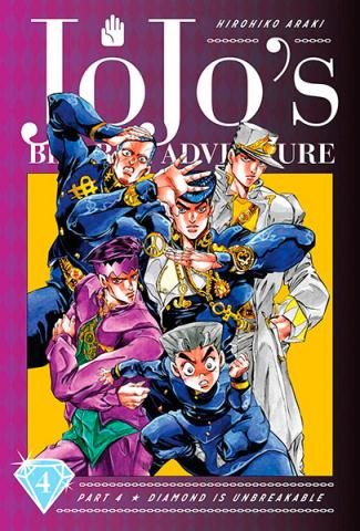 Jojo's Bizarre Adventure Diamond is Unbreakable Vol 4