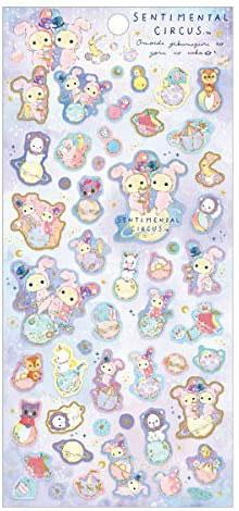 Sentimental Circus Stickers: Memories in the Night