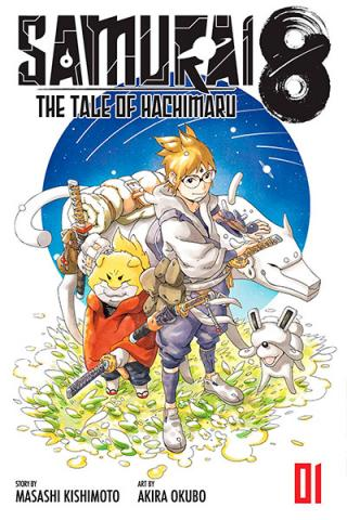 Samurai 8 The Tale of Hachimaru Vol 1