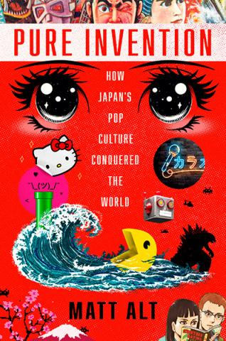 Pure Invention: How Japan Conquered the World in Eight Fantasies