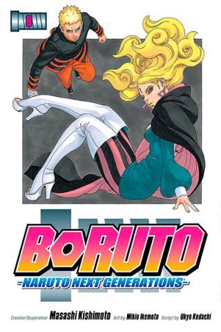 Boruto: Naruto Next Generation Vol 8