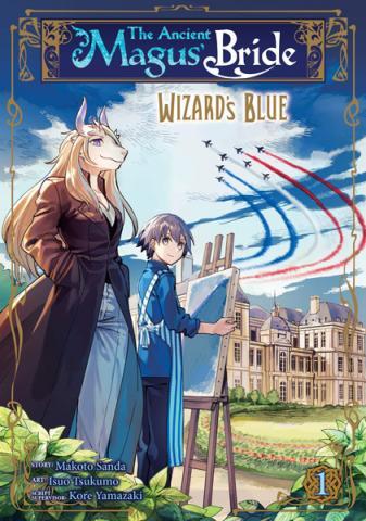 Wizard's Blue Vol 1