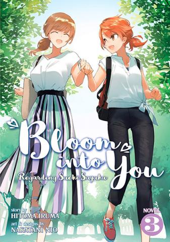 Bloom into You Light Novel Vol 3