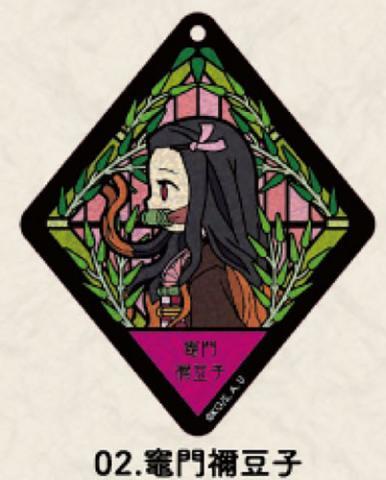 Glitter Acrylic Key Chain 02 Kamado Nezuko