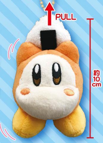 Kirby's Dream Land Buruburuzu Plush Mascot 2 Waddle Dee