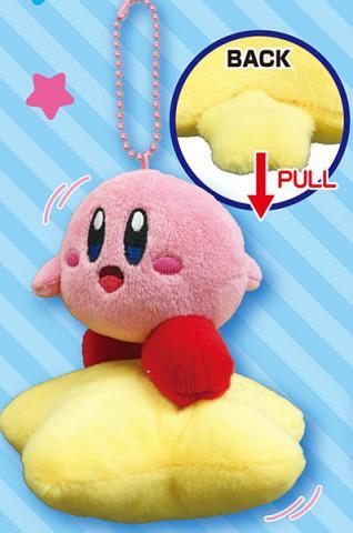 Kirby's Dream Land Buruburuzu Plush Mascot 2 Warp Star & Kirby