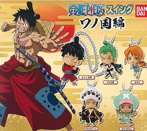 Swing Wano Country Ver. Capsule