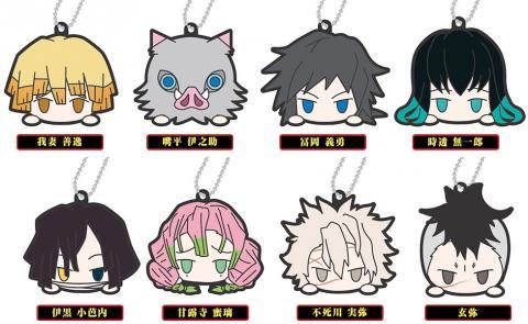 Rubber Mascot Odango Series B