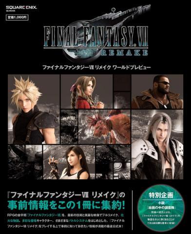 Final Fantasy VII Remake World Preview