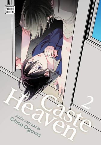 Caste Heaven Vol 2