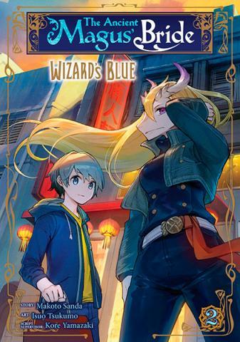 Wizard's Blue Vol 2