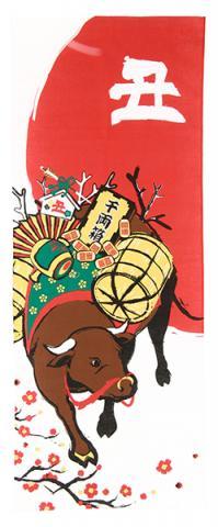 Tenugui Year of the Ox