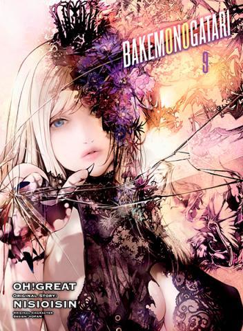Bakemonogatari, volume 9