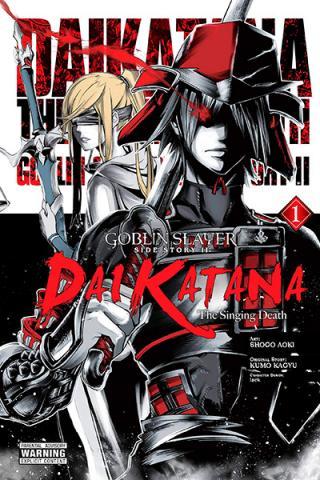Goblin Slayer Side Story II Dai Katana Vol 1