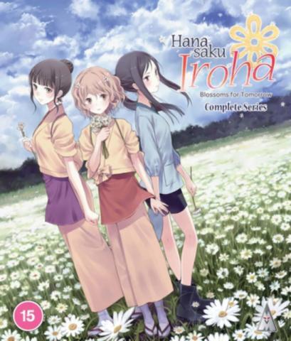 Hanasaku Iroha - Blossoms for Tomorrow: Complete Series