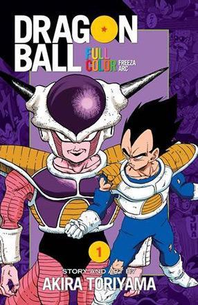Dragonball Full Color Freeza Arc Vol 1