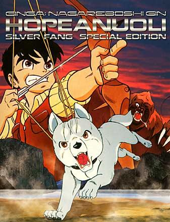 Silver Fang Special Edition Box