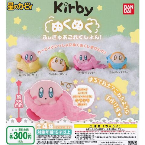 Kirby's Dream Land Nukunuku Figure Collection Capsule